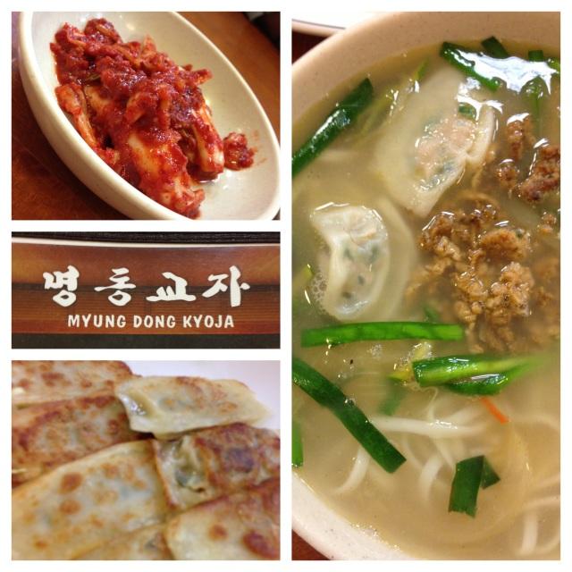 Kim Chi? Dumplings? Soup? YES PLEASE!